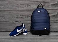 Рюкзак Nike air спортивный городской темно-синий мужской женский | портфель сумка Найк для ноутбука