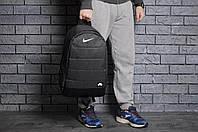Рюкзак спортивный городской Nike air темно-серый мужской женский | портфель сумка Найк для ноутбука