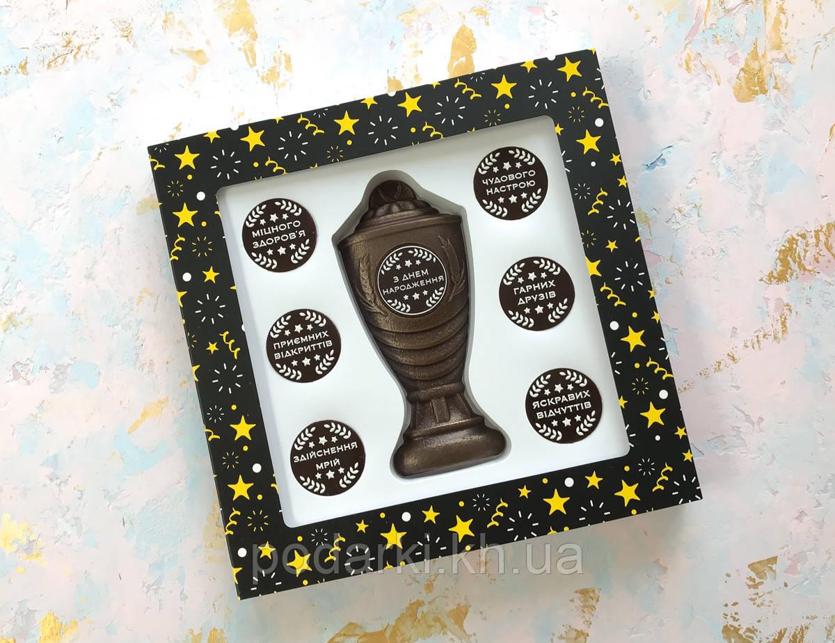 Шоколадний кубок з номінаціями на День народження для дитини