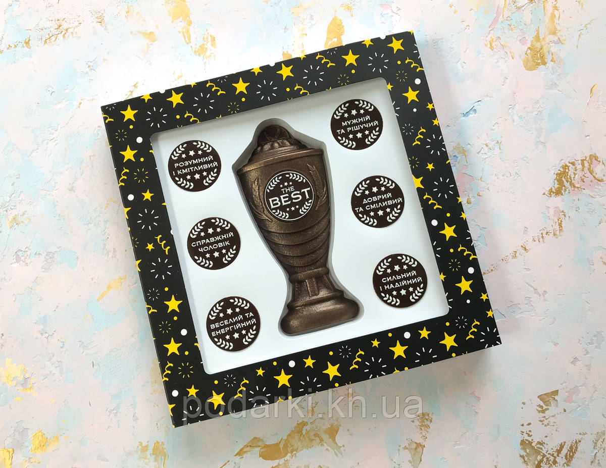 Шоколадний набір Кубок з номінаціями The Best (для чоловіків)