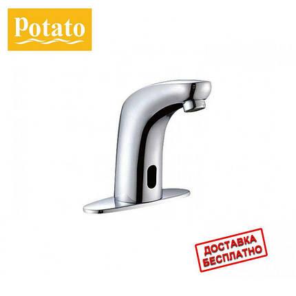 Сенсорный смеситель для раковины POTATO P0078 , фото 2