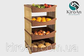 Етажерка 4-х секційна для овочів і фруктів Rattan Туреччина (бежево-коричнева), фото 2