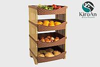 Этажерка 4-х секционная для овощей и фруктов Rattan (бежево-коричневая)