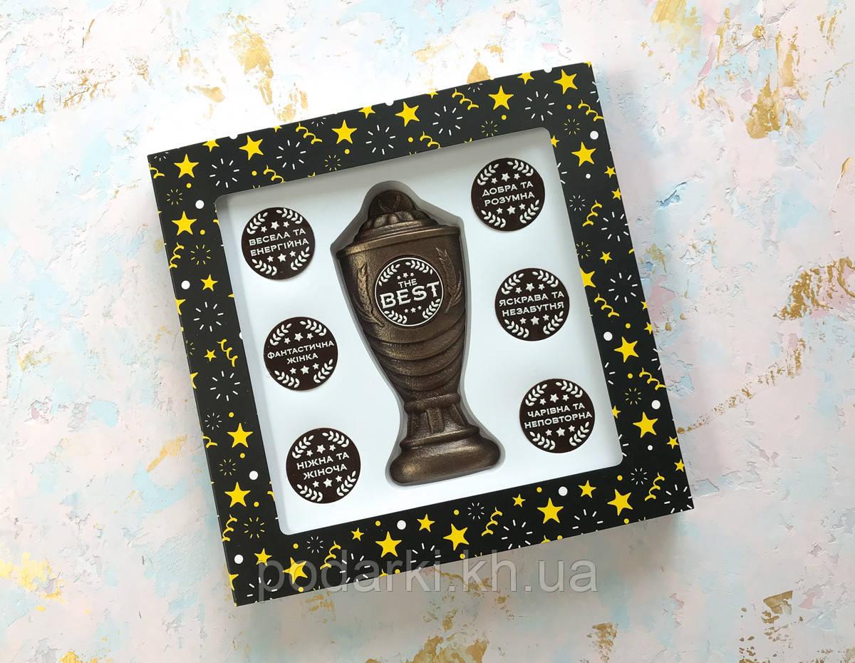 Шоколадний набір Кубок з номінаціями The Best (для жінок)