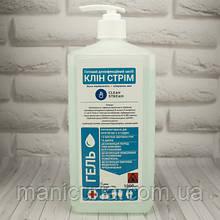 Clean Stream дезинфицирующее средство, 1000мл