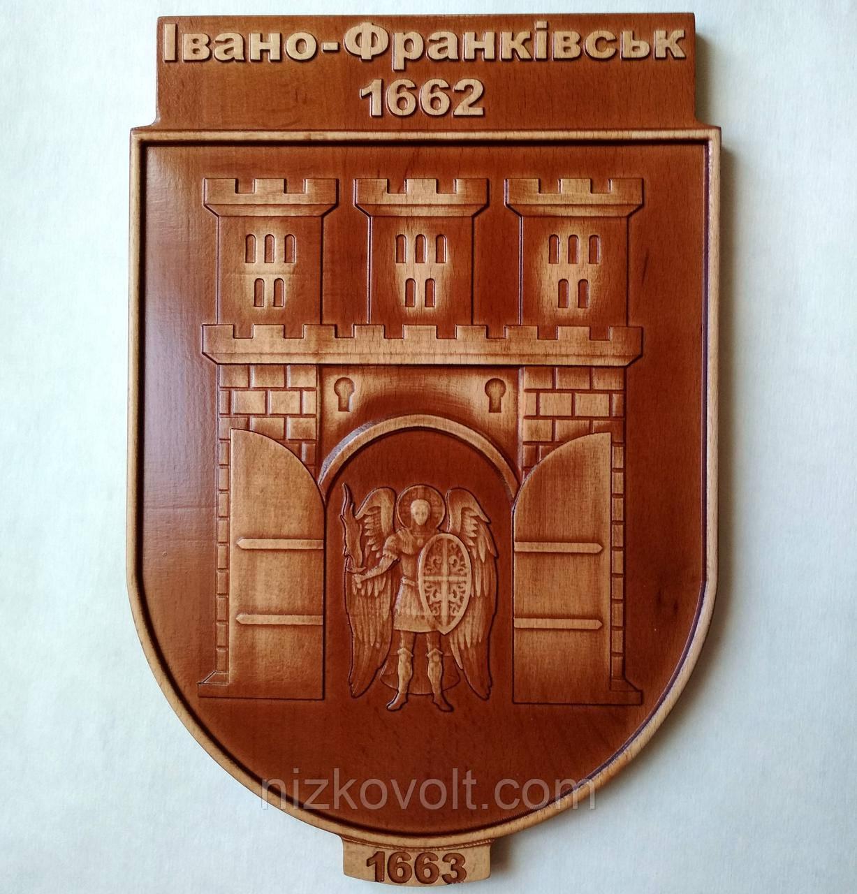 Деревянный резной герб Ивано-Франковска 200х295х18 мм
