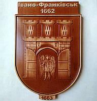 Дерев'яний різьблений герб Івано-Франківська 200х295х18 мм