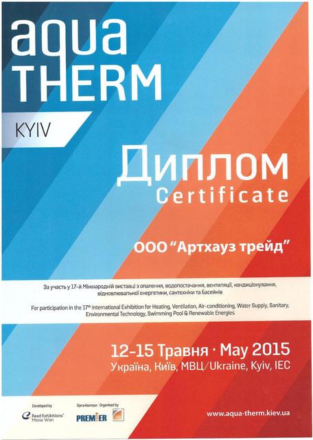 Компания-производитель ООО «Артхауз Трейд» презентовали экономные обогреватели «Теплокерамик» на 17-й международной выставке Aqua Therm.