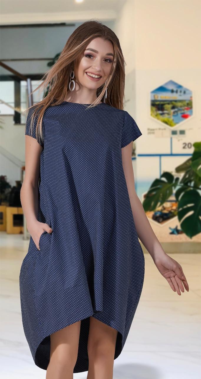 Молодежное котоновое платье