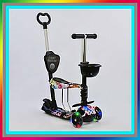 Самокат 5в1 61080 (1) Best Scooter, АБСТРАКЦИЯ, PU колеса, ПОДСВЕТКА ПЛАТФОРМЫ И КОЛЕС , фото 1