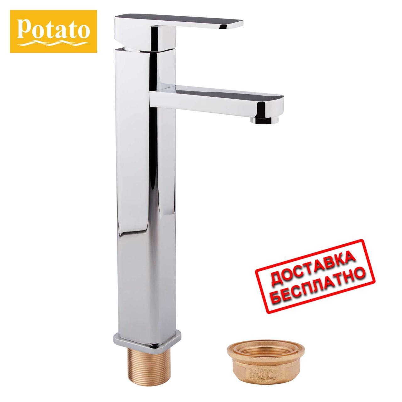 Смеситель для раковины POTATO P1006-2