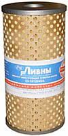 Фильтр масляный ГАЗ_грузовой ГАЗ-53, ГАЗ ОАО 53-1012040