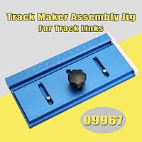 Инструмент для сборки траков. MASTER TOOLS 09967