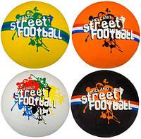 М'яч футбольний Avento Street Football 16ST