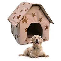 🔝 Домик для кота, место для собаки, Portable Dog House, цвет - бежевый, мягкий домик для собаки   🎁%🚚