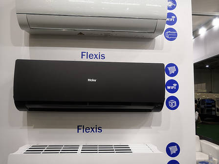 Кондиционер HAIER FLEXIS AS50S2SF1FA-BC Invertor, фото 2