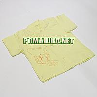 Детская кофточка футболка р 80-86 7-12 мес с кнопками короткий рукав для малышей летняя КУЛИР 3174 Жёлтый