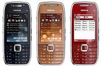 Корпус для Nokia E75 - оригинальный