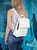Стильный городской повседневный рюкзак s Klapanom в расцветках белый лаки