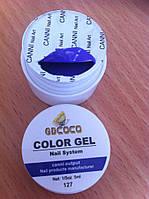 Гель для прорисовки (чистый цвет) 5 мл COCO 127