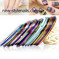 Цветная декоративная лента для дизайна ногтей 0,1 мм, цвета в ассортименте