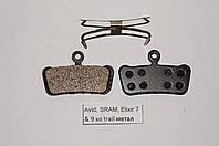 Тормозные колодки Avid, SRAM, Elixir 7/ 9, XO trail / Guide