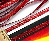 (100 метров) Шнур плоский металлизированный (5 мм ширина)  Цвет - Красный