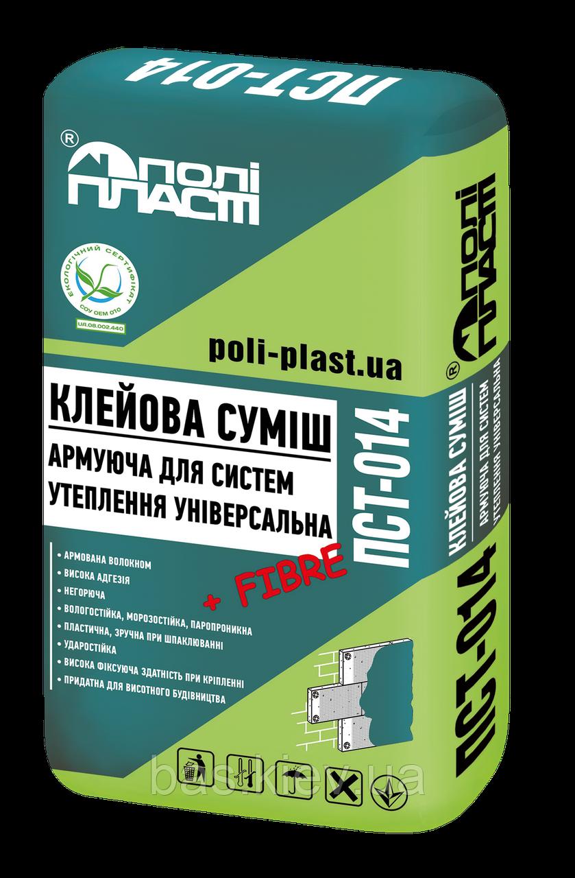 ПСТ-014 Клеевая смесь армирующая для систем утепления универсальная , 25кг