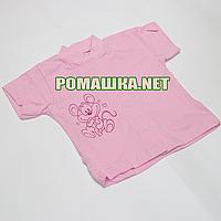 Детская кофточка футболка р 80-86 7-12 мес с кнопками короткий рукав для малышей летняя КУЛИР 3174 Розовый