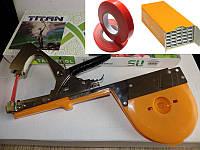 Степлер для подвязки TITAN 6 +  скобы + 10 лент (набор) зеленый