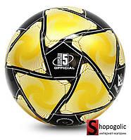 Футбольный Мяч Golden Bee Золотой Размер 5