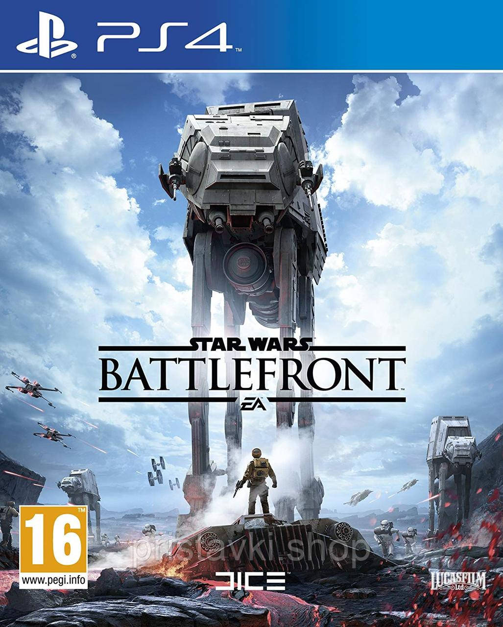 Star Wars Battlefront PS4 \ PS5