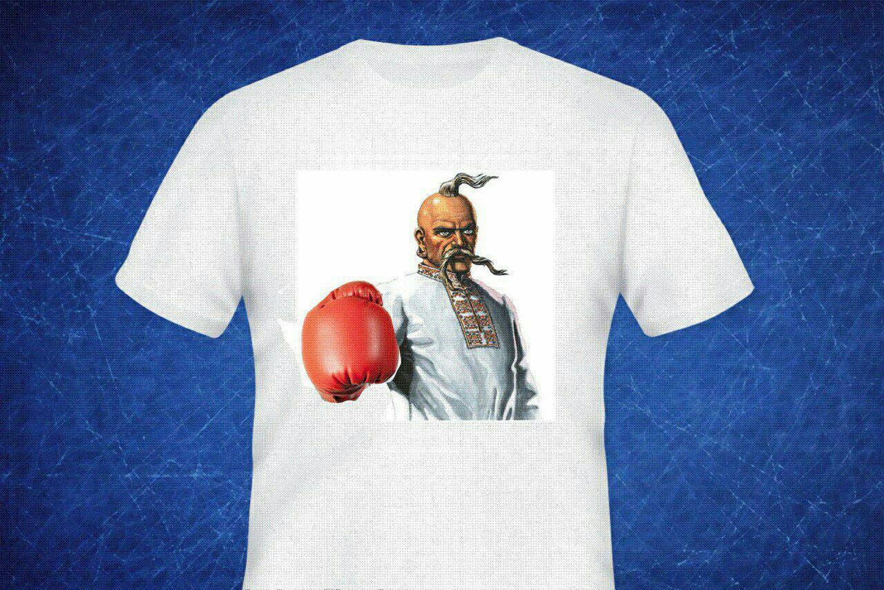 Футболка Козак біла боксер