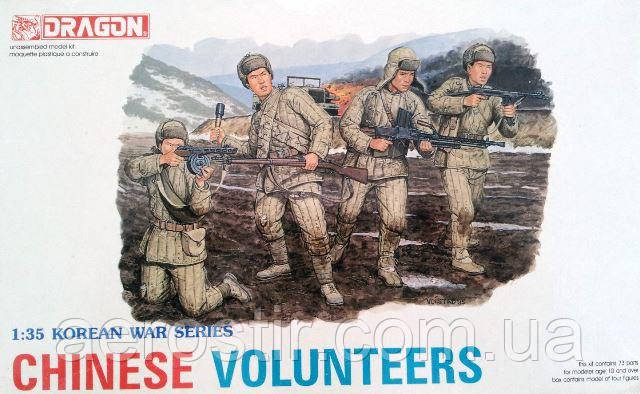 Chinese Volunteers (Korean War Series) 1/35 Dragon 6806