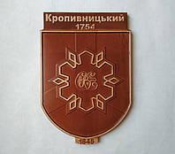 Герб Кропивницкого из дерева 200х290х18 мм, фото 1