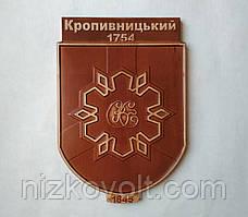 Герб Кропивницького з дерева 200х290х18 мм