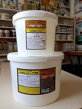 Смола епоксидна КЕ «Hobby 221» - 14,6 кг