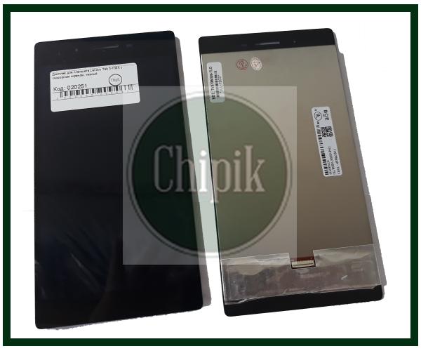 Дисплей для планшета Lenovo Tab 3 TB3-730X, Tab 7 TB-7304i с сенсорным экраном, черный