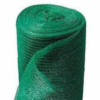 Сетка затеняющая 80% 3м-50м