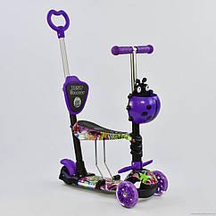Самокат 5в1 трехколесный L - 13588 АБСТРАКЦИЯ ФИОЛЕТОВЫЙ, PU колеса, Подсветка колес и платформы Best Scooter