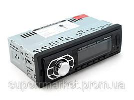Автомагнитола Pioneer DEH-6312 копия, car MP3 100W  4*25W  с дистанционкой, фото 2