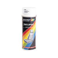 Эмаль аэрозольная для покраски кожи белая Motip 400 мл