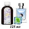 Мужской парфюм Versace/ Pour Homme 125 мл