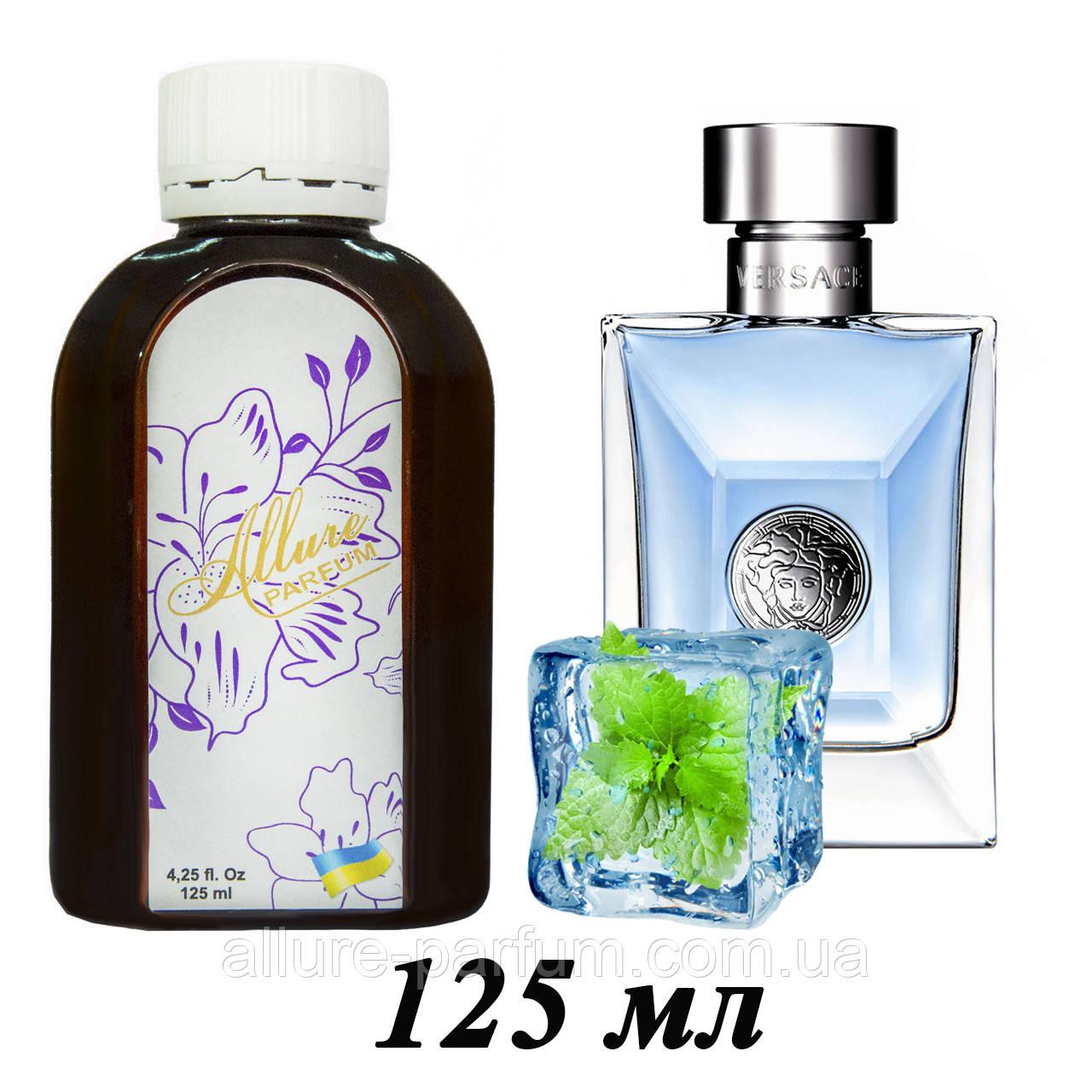 Мужской парфюм Versace/ Pour Homme 125 мл, фото 1