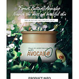Крем увлажняющий для лица Laicou African Anti wrinkle Moisturizer with Avocado, с авокадо, 35 г, фото 2