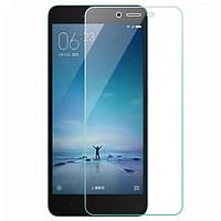 Защитное стекло для Xiaomi Redmi 4 / Redmi 4 Pro / Redmi 4 Prime (0.3 мм, 2.5D)