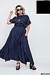 Платье женское,летнее,ассиметричное,миди, фото 5