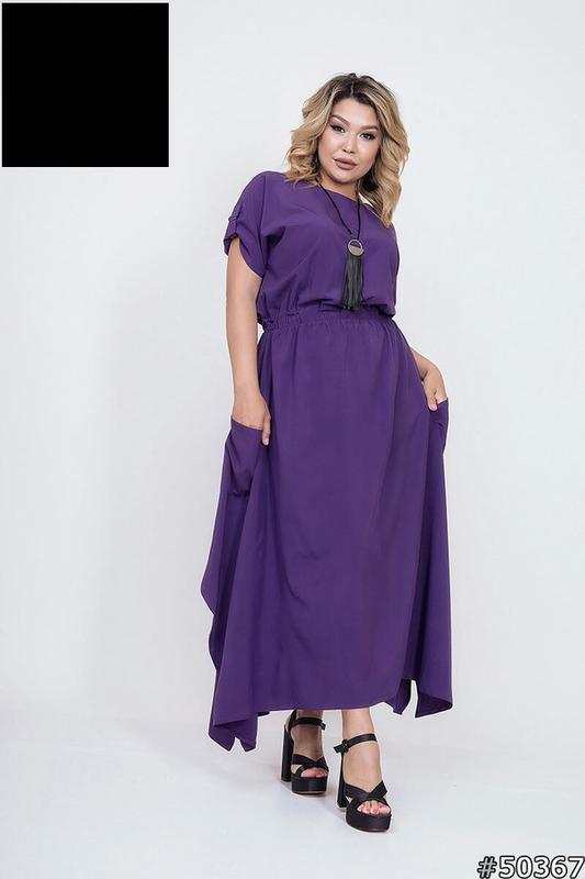 Платье женское,летнее,ассиметричное,миди
