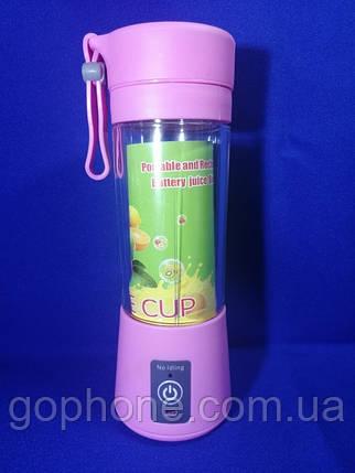 Мини блендер (Розовый), фото 2