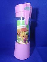 Мини блендер (Розовый), фото 3